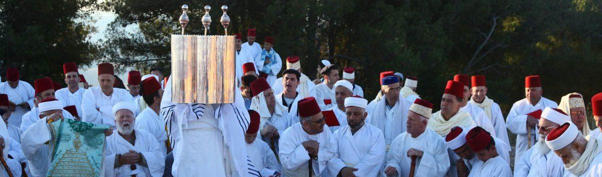 Samaritan Torah