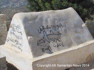 graffiti on tomb