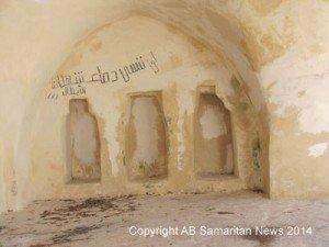 graffiti on walls at tomb