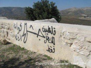 graffiti on tomb wall