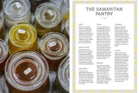 samaritan cookbook