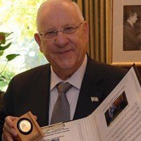 President Rivlin Receives Medal
