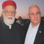 Rivlin with HP Aabed El