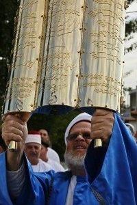 Shemini Atzeret Torah